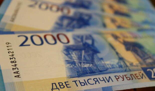 В Новотроицке мужчина отдал мошенникам больше 130 000 рублей