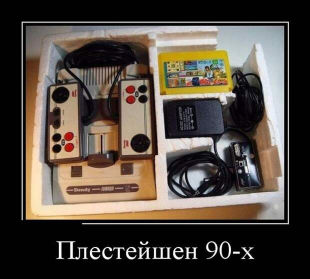 Демотиваторы №1100 (30 фото)