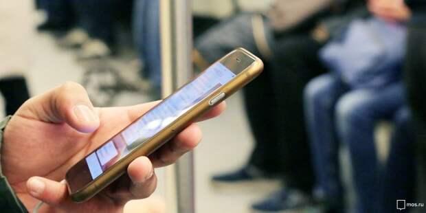 В Коптеве протестировали приложение со счетами за «коммуналку»
