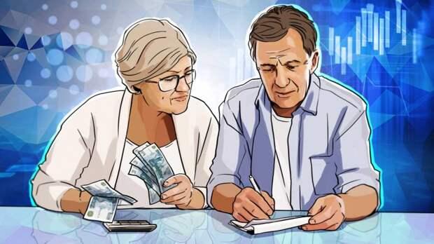 Некоторым категориям россиян проиндексируют пенсии в 2022 году