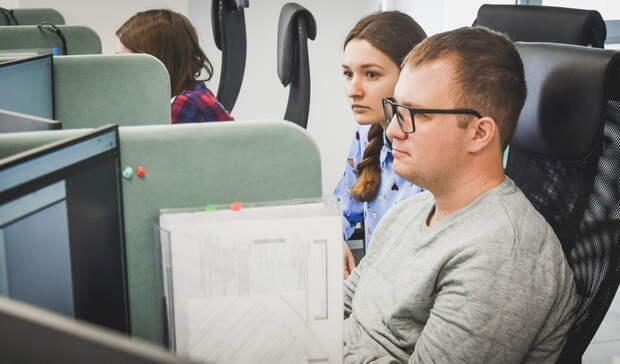 Каждый третий житель Белгорода боится потерять работу