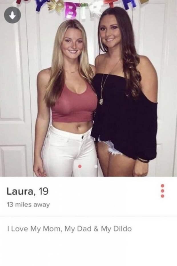 Лаура из Tinder хочет познакомиться