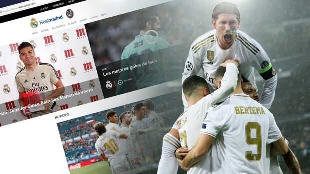 Сайт «Реала»— самый популярный среди футбольных клубов. Втоп-10 пять команд АПЛ