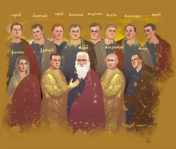 Кремлевский старец.  Рассказ о том, как российская власть увлеклась мистицизмом