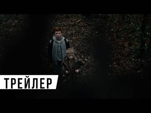 Вышел трейлер хоррора «Оленьи рога»