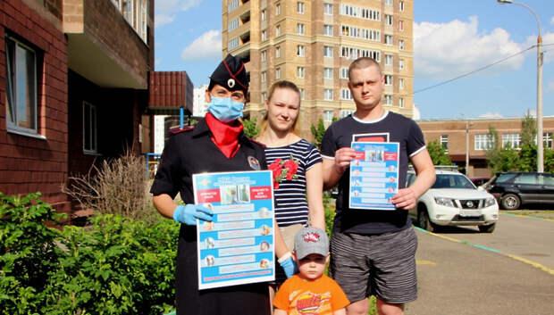 Жителям Подольска напомнили об опасности выпадения детей из окон