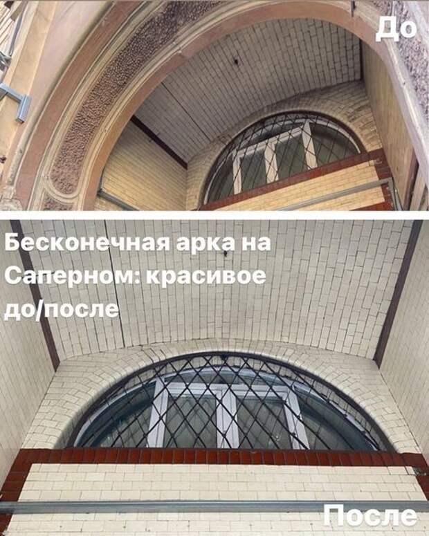 Петербургские краеведы за три месяца почти отмыли «бесконечную арку» на Саперном, облицованную плиткой-кабанчиком XX века