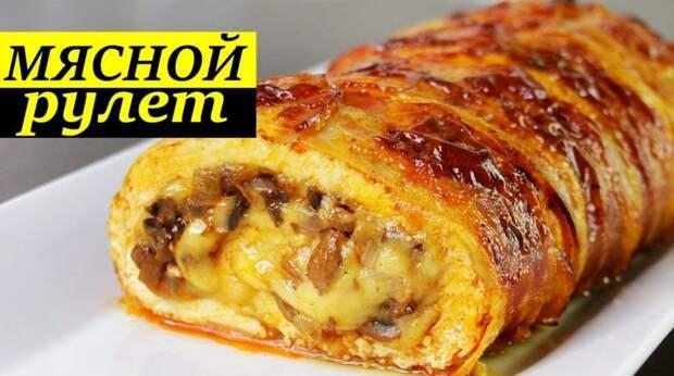Праздничный рецепт из куриной грудки с начинкой. Такая закуска в нашей семье пользуется особой любовью