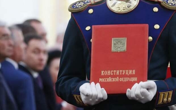 Обновлённая Конституция поможет Россия противостоять современным угрозам