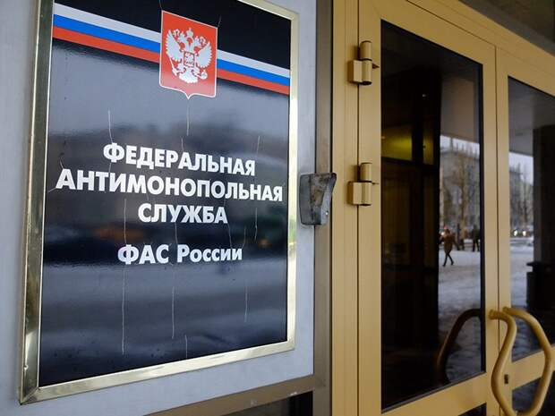 Сведения об ООО «Спутник» подлежат включению в реестр недобросовестных