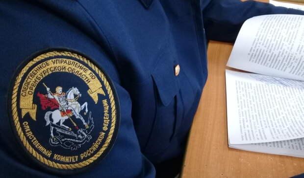 Начальника уголовного розыска вНовоорском районе обвинили впревышении полномочий