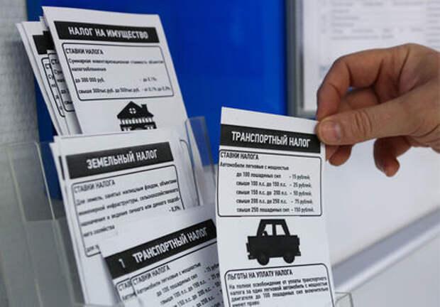 ФНС разъяснила, как избежать транспортного налога за угнанную машину