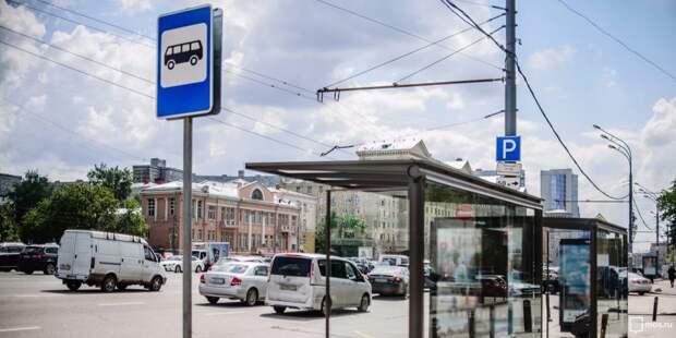 На проспекте Маршала Жукова появится новый остановочный павильон