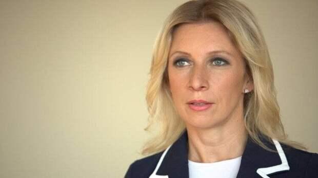 Захарова обратилась к россиянам по случаю Дня Победы