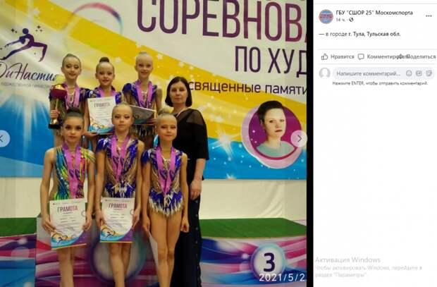 Гимнастки с Вятской заняли призовые места на соревнованиях