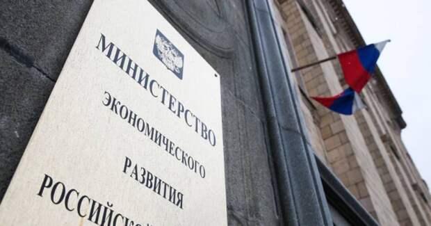 Подвинули Германию. Российская экономика вошла в пятёрку мировых лидеров