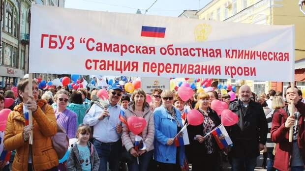 В Самарской области гомосексуалистам запретили быть донорами крови (пожизненно)