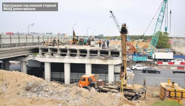 Эстакаду развязки на Алтуфьевском шоссе достроят летом 2022 года