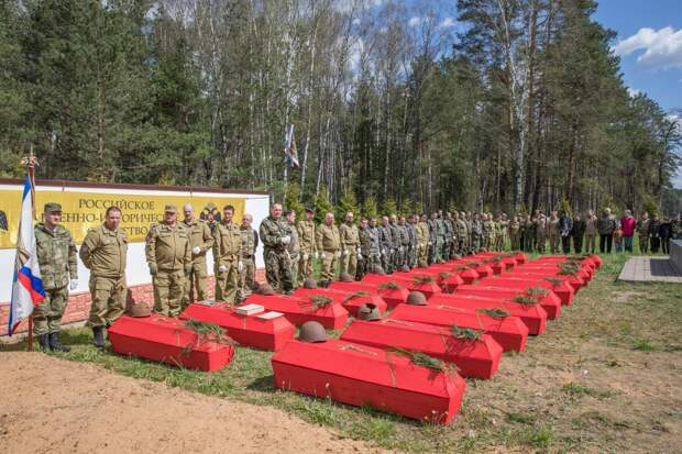 Почти 40 красноармейцев обнаружили поисковики в ходе экспедиции «Юхновский рубеж»