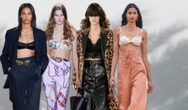 Белье напоказ: стильные и нежные бра – тренд весны-лета 2021