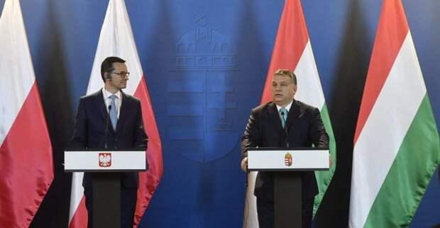 Польша и Венгрия готовятся выйти из ЕС – эксперт
