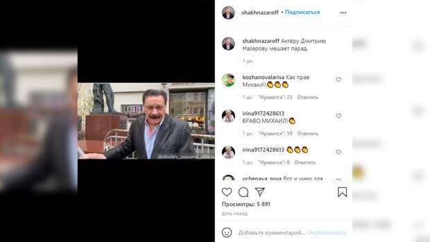 Журналист Шахназаров стихами высмеял слова Назарова о параде Победы