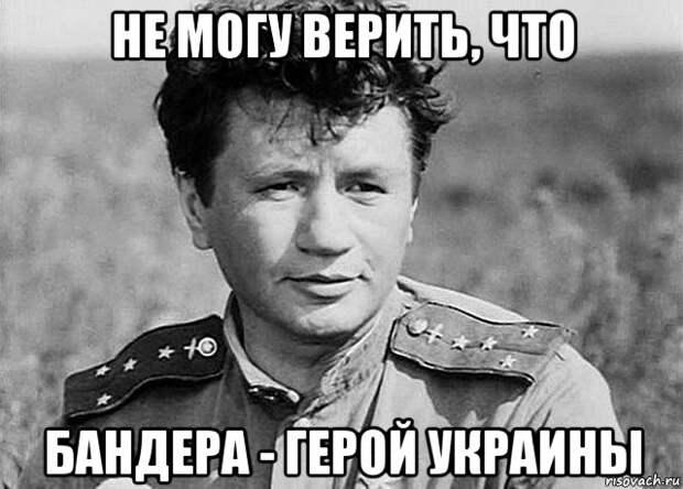 """Глава украинского МИД: """"Надо гитлеровцев понять и простить"""""""