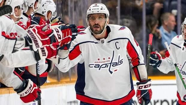 Передача Овечкина помогла «Вашингтону» победить в первом матче плей-офф НХЛ