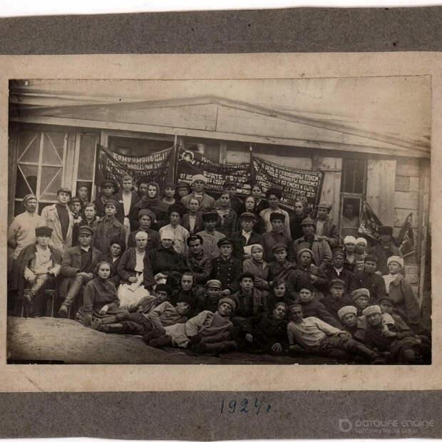 КОМСОМОЛ АДЫГЕИ 1924 ГОД