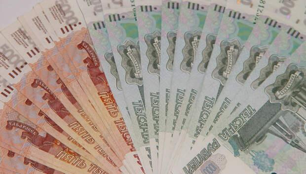 Подать заявление для оформления разовой соцпомощи в Мытищах можно до 1 июля