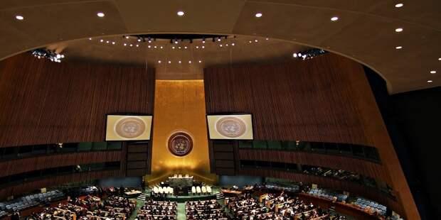 ГА ООН обсудит ситуацию на Ближнем Востоке
