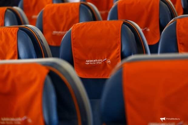"""""""Аэрофлот"""" возобновил продажу субсидируемых билетов для дальневосточников"""