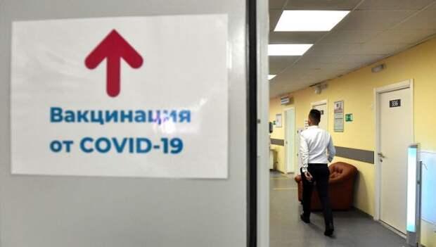 Автомобиль! Москвичам пообещали призы за вакцинацию