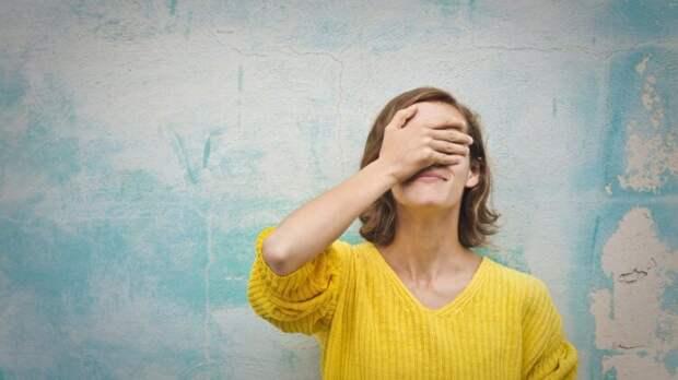 Почему нам так тяжело признавать свои ошибки? Объясняют психологи