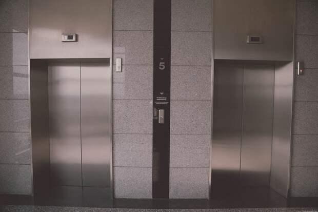 Лифт, Прекрасный Вид, Здание, Дверь, В Рамках