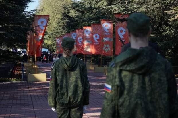 День Победы 9 мая 2021 в Крыму и Севастополе: как празднуют на полуострове, трансляция