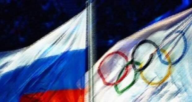 Россия и Олимпиада
