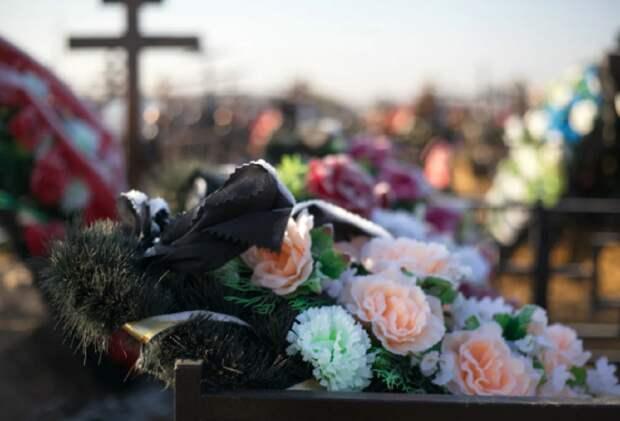 В Севастополе изменилась стоимость погребальных услуг