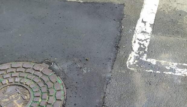 На Аэродромной улице устранили яму, которая мешала проезду колясок