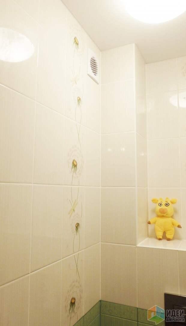 Квартира со львом.Туалет