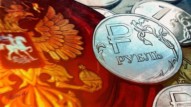 Озвучены факторы поддержки рубля этим летом