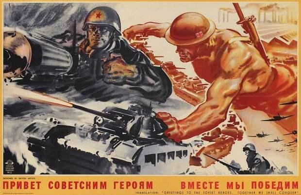 Как советские писатели ждали демократии и конца сталинизма во время войны с немцами