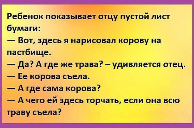 GoYvMsylCIk (645x427, 278Kb)