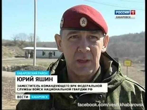 Майор Яшин в наше время, наверное уже генерал-майор, фото коллег из ГТРК Хабаровск.