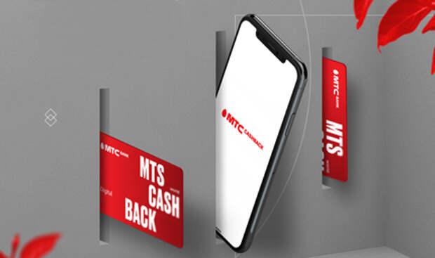 Евтушенков сообщил о трансформации МТС в IT-компанию и возможном IPO МТС-банка в 2022 году