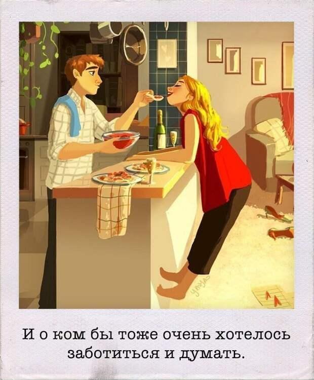 Запомни: Человеку нужен человек!