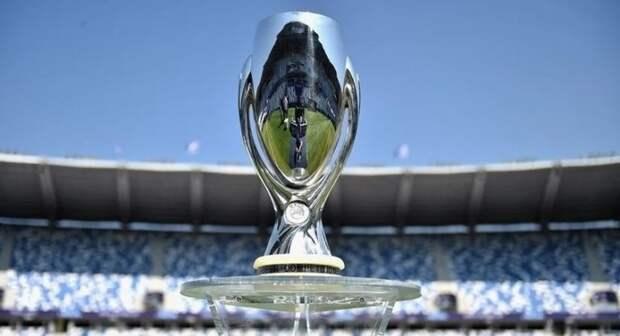 УЕФА может изменить место проведения матча за Суперкубок-2021