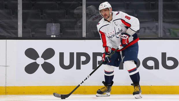Овечкин прокомментировал свое будущее вНациональной хоккейной лиге