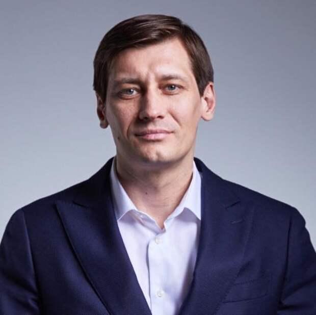 Дмитрий Гудков сообщил об обыске у него на даче