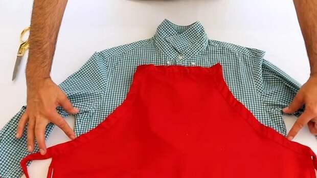 Очень просто мужская рубашка превращается в полезную в хозяйстве вещь